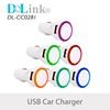 hot products 2017 mobile phone accessories wholesale car charger