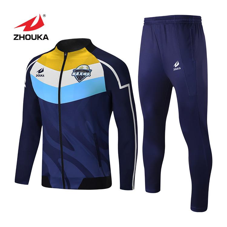 China high quality football sportswear wholesale 🇨🇳 - Alibaba