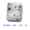 /product-detail/comfort-tape-sleepy-baby-diaper-manufacturer-in-china-60112980097.html