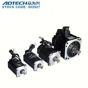 ADTECH Chinese Wholesaling Cheap Price 48v 1200w 1000w 400w motor bldc 6000rpm