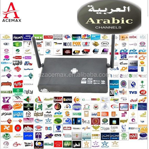Free watching arabic ip tv only arabic iptv box