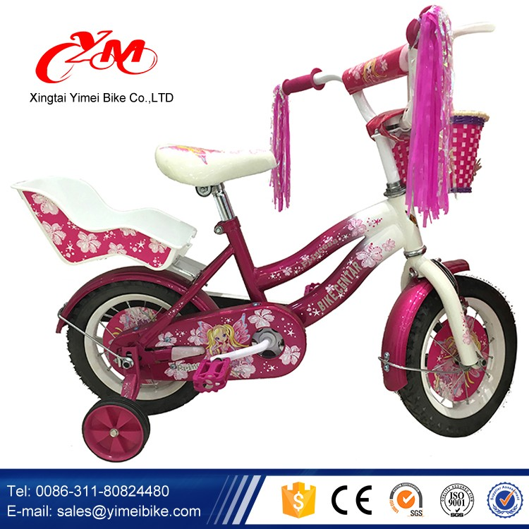 Wholesale Price Ce Approved For Children Bike Importer Email ...