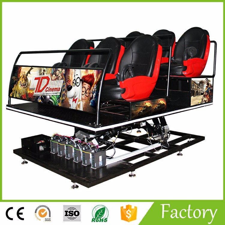 2017 Canton Fair Lowes Movie Theater Home Cinema Seating 7D Cinema