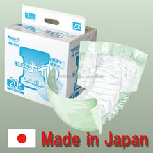 Highly Absorbent Adult Diapers Incontinence Urinary Pads for Adults