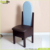 Household wooden ironing chair cabinet for space saving rooms