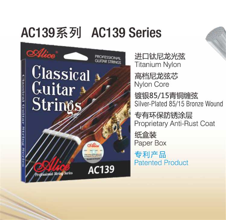 Titanium Nylon Classic guitar strings AC139