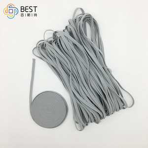 China Factory Supply 5.0 MM Grey Flat Ear loop Elastic Band For Surgical Face Mask