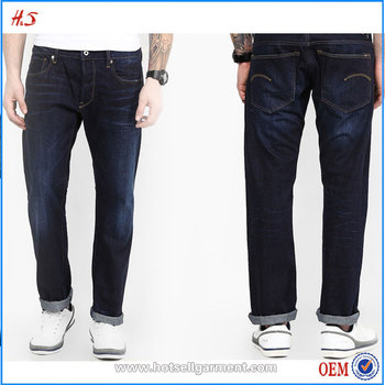Smart Jeans Pant And Shirt Design New Fashion Style Trousers By ...