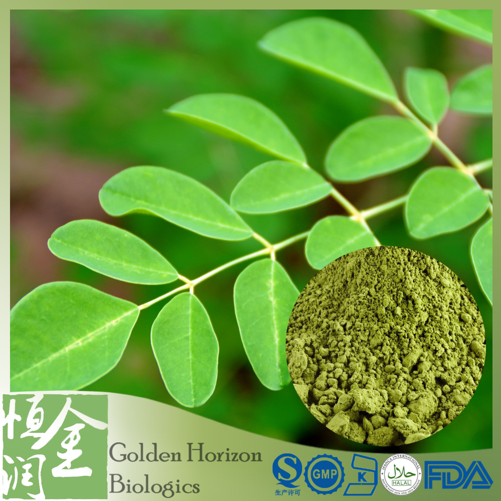 malunggay leaves essay Things to know about malunggay things to know about malunggay ben oil, boil,  malunggay leaves may be eaten as greens,  get your custom essay sample.