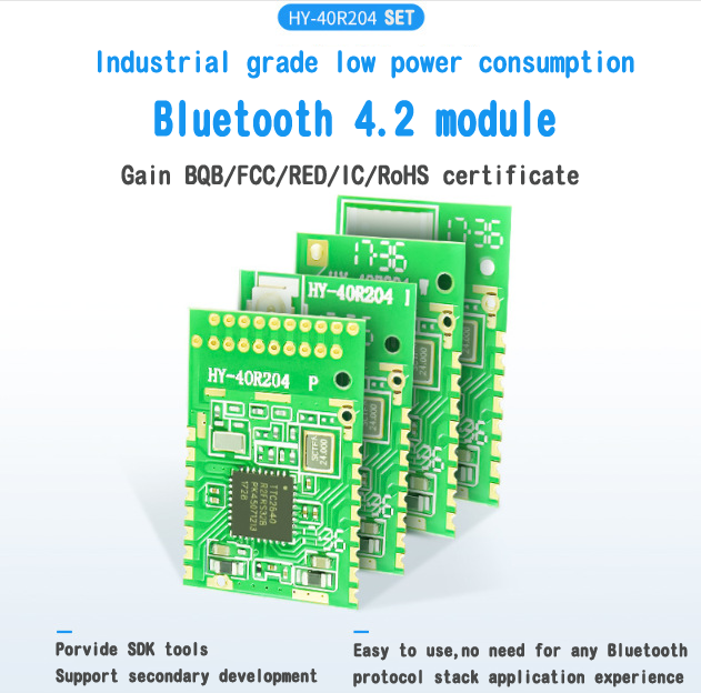 Bluetooth 4.2/5 BLE module low power data transmission consumption Bluetooth IoT module