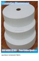 Tampon ,Pad napkins100% cotton spunlace nonwovens