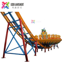 Thrilling Rides Magic Disco Rides Flying UFO Amusement Park Rides For Sale