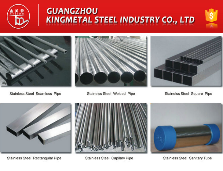 Stainless steel hollow section retangular pipe