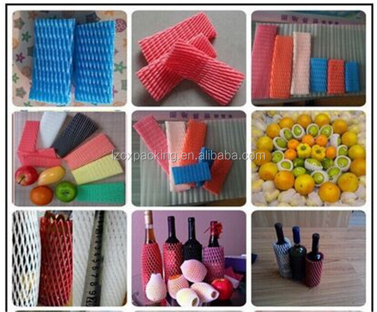 soft fresh fruit epe foam sleeve packing net