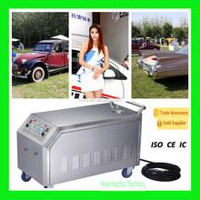 HZX-6 Car Wash And Detail Machine