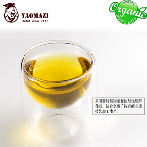 Organic Spicy Seasoned Cooking Oil