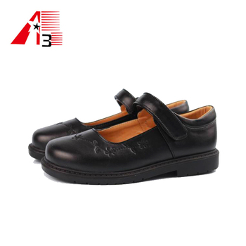 Customize kids black leather student school shoes