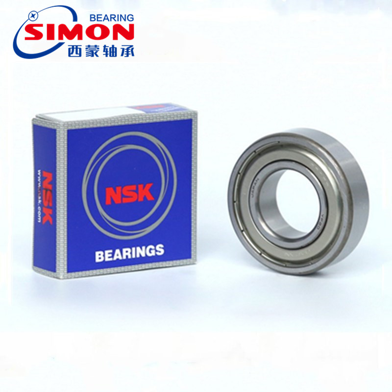 6007 DDU CM NSK Bearing Deep Grove 35 x 62 x 14mm 6007DDUCM