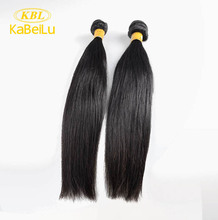 KBL hair products Maintain style long time best hair buy phone number