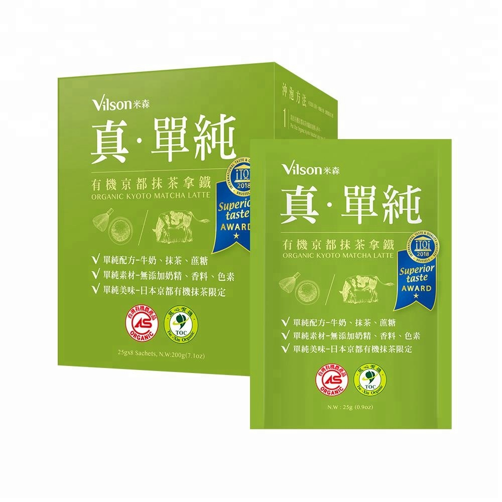 Organic Matcha Powder 3 in 1 Instant Matcha Milk <strong>Tea</strong>