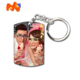 Custom Printed Keyrings Arabic Party Favors, Dancing Bear Party City