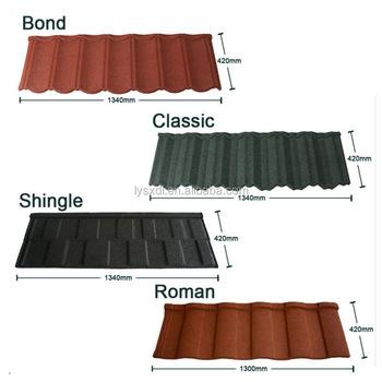 Factory Made Monier Concrete Roof Tile