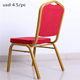 Factory Wholesale Cheap Stacking party banquet chair/cheap hotel chairs