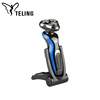 Best Selling Products Professional Rechargeable Electric Men's Shaver