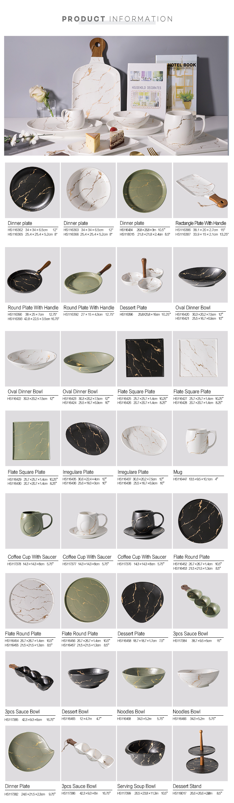 Wholesale Distributor Supplies Marble Tableware Dinnerware, Dishwasher Available Distributor Supplies Embossed Dinnerware Set!