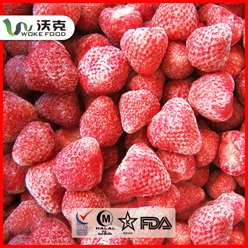 Best price buy kiwi frozen iqf strawberry fruit with ISO certificate