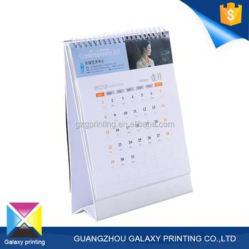 oem custom shaped 2016 chinese cardboard desk latest table calendar