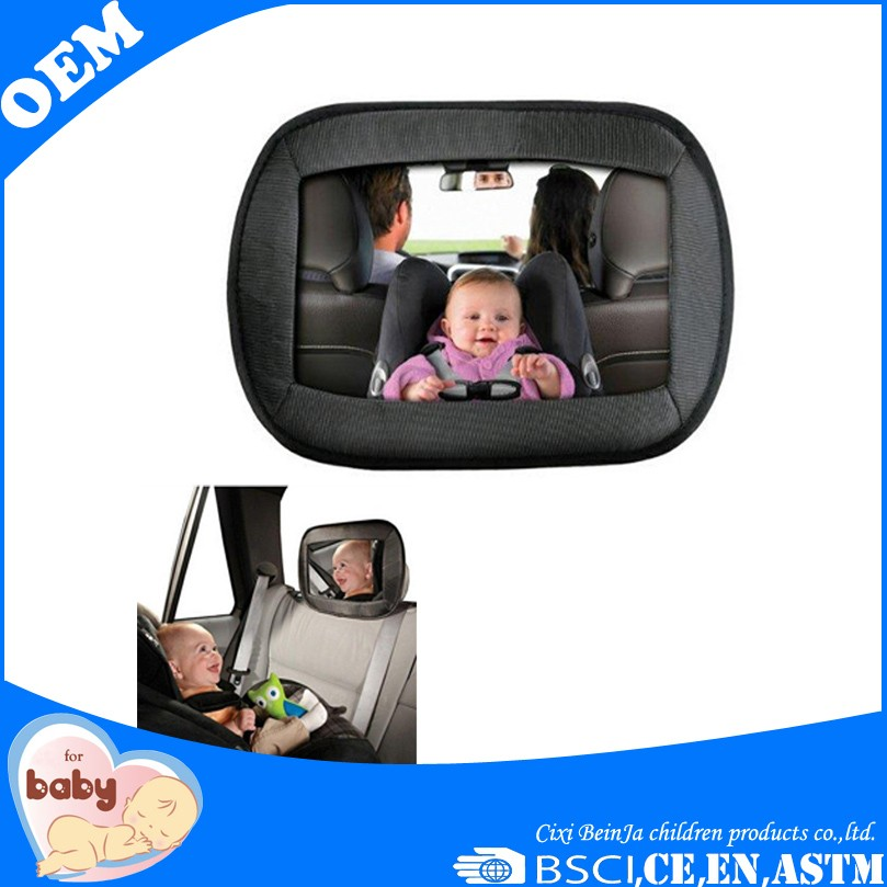 Baby Product 2016 Top Sale Car Baby Safety Back Seat Mirror