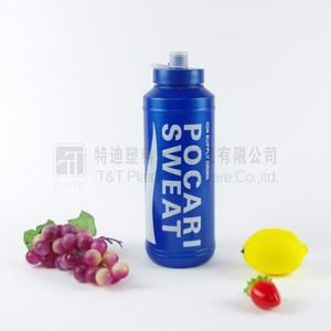 1000ml Customizable Logo Printed Plastic Sport Water Bottle with BPA free