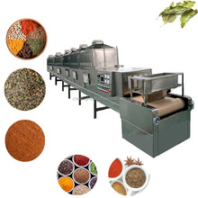2018 hot sales Automatic seeds microwave dryer for sale