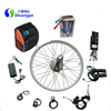 250w supplier brushless motor ebike electric bycycles electric bicycle conversion kits ebike kit