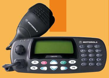 Gm339 Motorola Walkie Talkie Mobile Radio Cross Band Repeater Ham ...