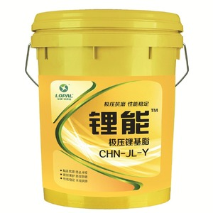 Lithium grease for car bearing and wheel