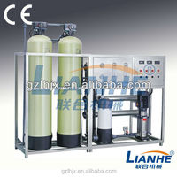 RO water purifier, industrial carbonated water machine, reverse osmosis water system price