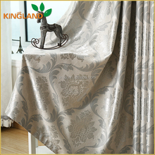 best price on sale jacquard one side shiny curtain fabric for curtains
