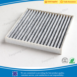 EPAuto CP285 (CF10285) Premium Cabin Air Filter Activated Carbon Filter