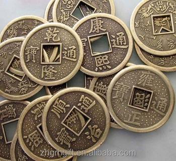 Gambar Uang Logam China Tembaga Dilapisi Cina Kuno Koin Uang Manik Manik Menemukan
