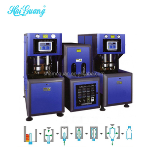 20litre plastic drum extrusion blow mould machine/5gallon blowing machine