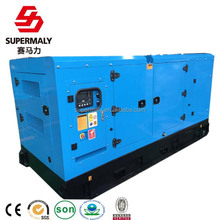 Water cooling natural gas generator 350kva with Auto start