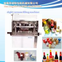 GZJ-W slight vacuum filling equipment