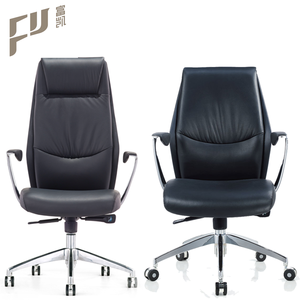 enjoy black pu office chair with arm rest furniture