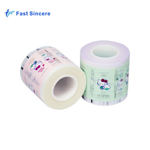 20 30 Micron Thermal Opp Cellophane Lamination Plastic Film Rolls