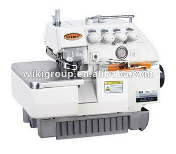 747 High-speed Overlock Brother Sewing Machine High Quality