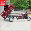150cc/175cc/200cc/250cc moto tricycle/motorcycle spare parts, tricycle moto kit
