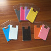 advertising cell phone pouch 3M sleeve silicone wallet business card holder