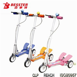 BEST JS-008H Electric Child Skates Folding 3-wheels Aluminum Scooter